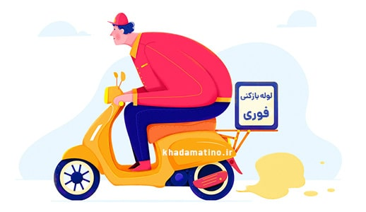 لوله بازکنی ارزانترین و سریعترین ، لوله بازکنی ارزان و فوری در تهران