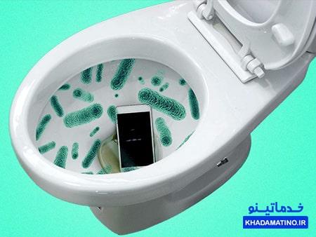 ۵ مرحله درآوردن گوشی موبایل از چاه توالت