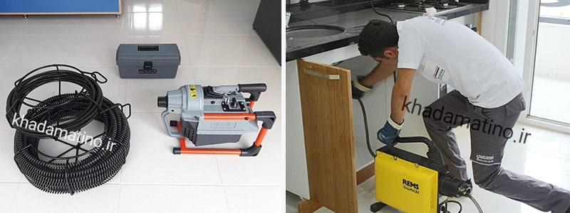 لوله بازکنی چاه فاضلاب آشپزخانه با دستگاه حرفه ای و ۱۰۰% تضمینی