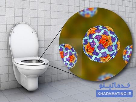 نکات بهداشتی و ایمنی قبل از درآوردن طلا از چاه توالت