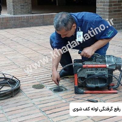 تعهد و کار حرفه ای در لوله بازکنی تهران نو